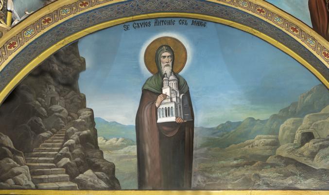 Sf. Antonie Colentina