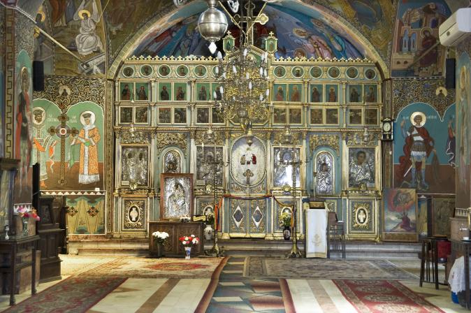 Sf. Gheorghe Capra