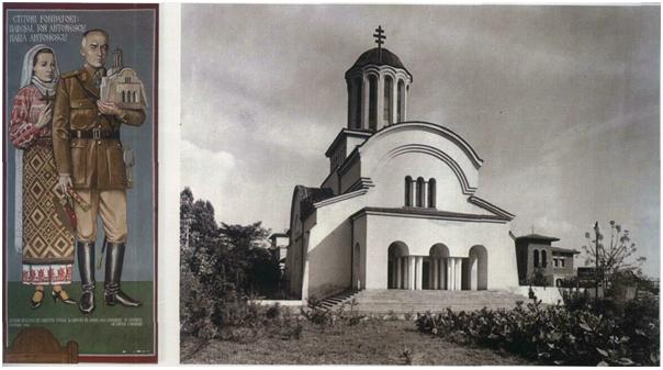biserica parc calarasi