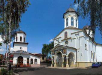 Biserica_Sfantul_Pantelimon_Bucuresti_Str._Iancu_Capitanu_nr._24_w747_h800_q100