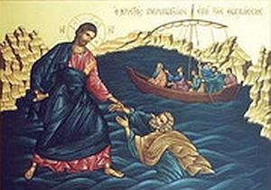 Duminica a 9-a după Rusalii – Umblarea pe mare – potolirea furtunii – ADEVĂRUL, UNICĂ SURSĂ A CUTEZANŢEI CREŞTINE – Pr. Dr. Bogdan-Aurel TELEANU