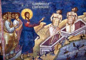 Duminica a V-a dupa Rusalii  – Vindecarea a doi demonizati