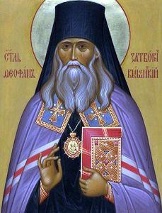 143319_sfantul-teofan-zavoratul-1
