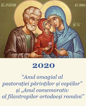 an-omagianl-2020